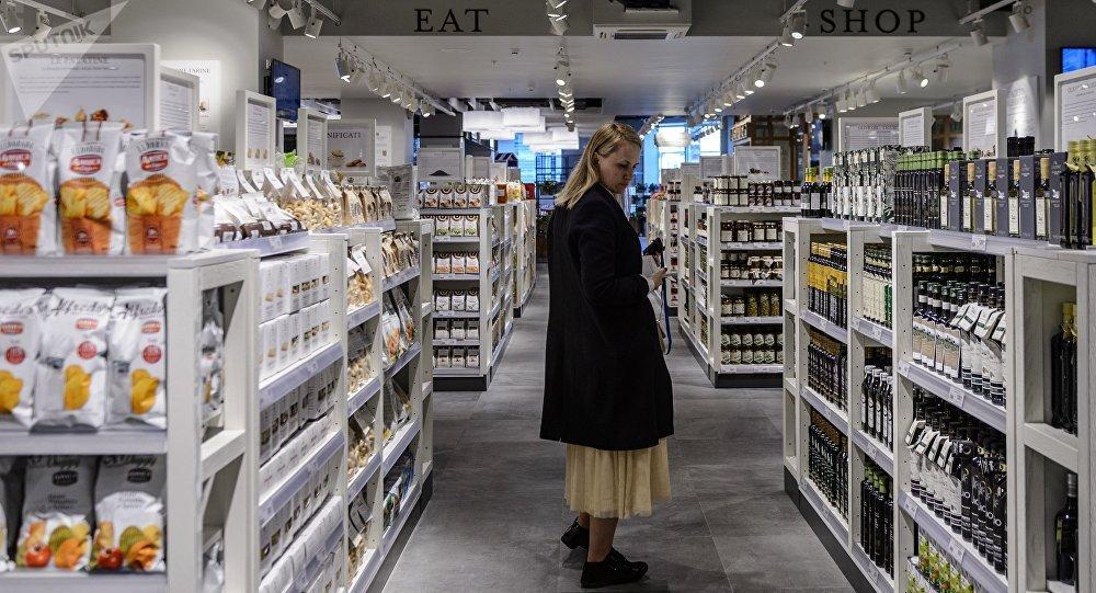 Proyecto gastronómico italiano Eataly en Moscú
