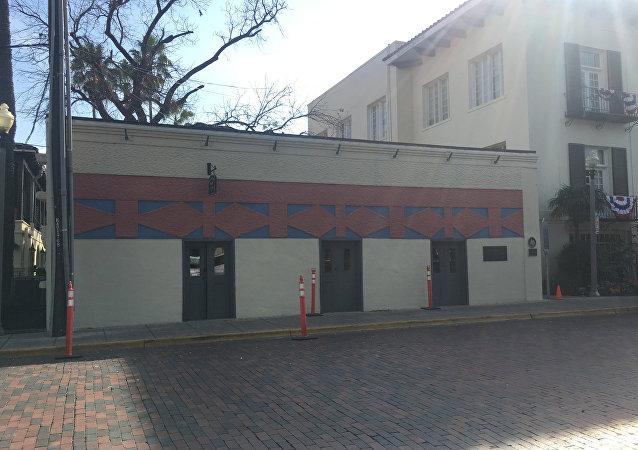 Museo de la República del Río Grande