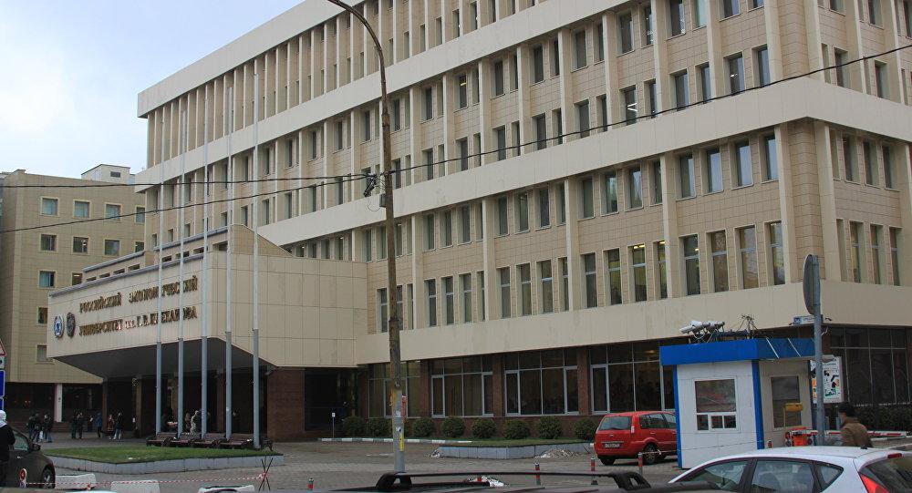 Universidad Plejánov de Moscú