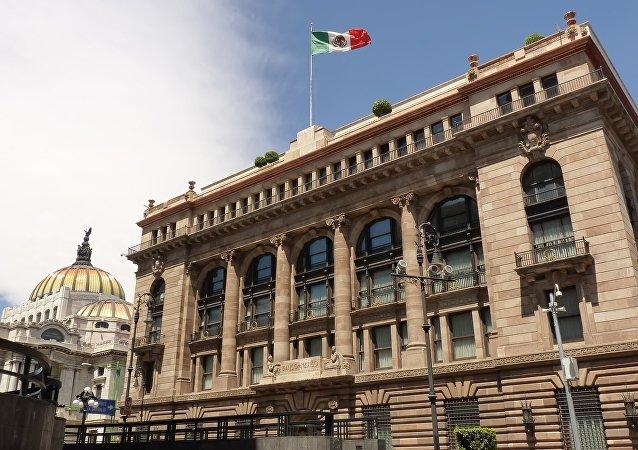 Banco de México (imagen referencial)