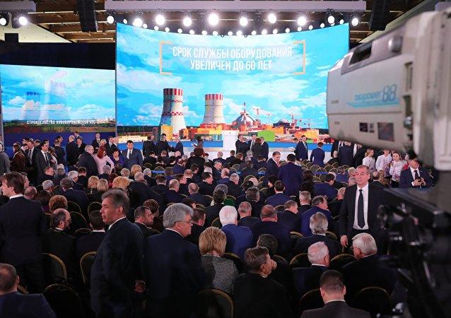 El Manège de Moscú donde el presidente de Rusia, Vladímir Putin, ofrece su discurso anual ante la Asamblea Federal