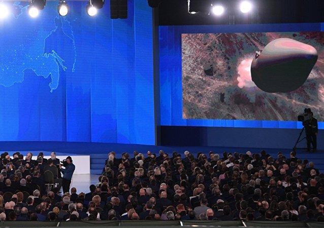 Vladímir Putin ofrece su mensaje anual ante la Asamblea Federal