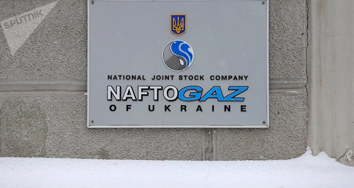 Logo de Naftogaz