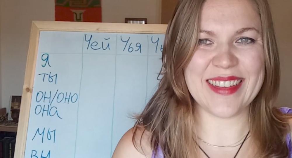 Nina, profesora nativa de ruso