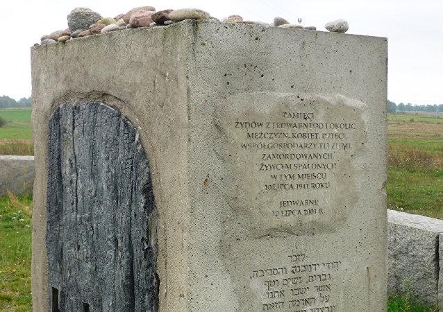 El memorial de Jedwabne, el pueblo donde los habitantes polacos masacraron en 1941 a sus vecinos judíos.