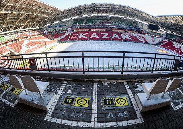 Un estadio en Kazán, una de las sedes del Mundial de Fútbol 2018 en Rusia
