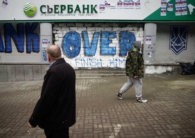 La oficina del banco ruso Sberbank en Kiev