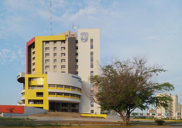 Sede Rectoral. Universidad del Zulia, Venezuela