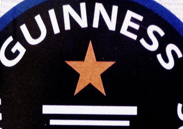 El logo del Libro Guinness de los Records