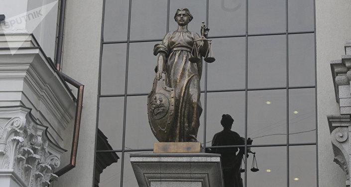 El edificio del Tribunal Supremo ruso en Moscú (imagen referencial)