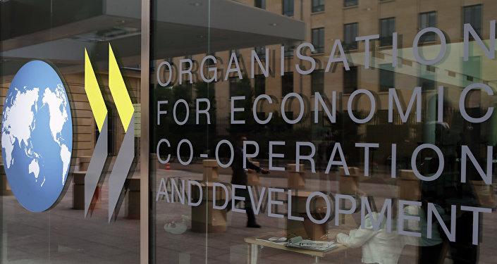 Organización para la Cooperación y el Desarrollo Económicos (archivo)
