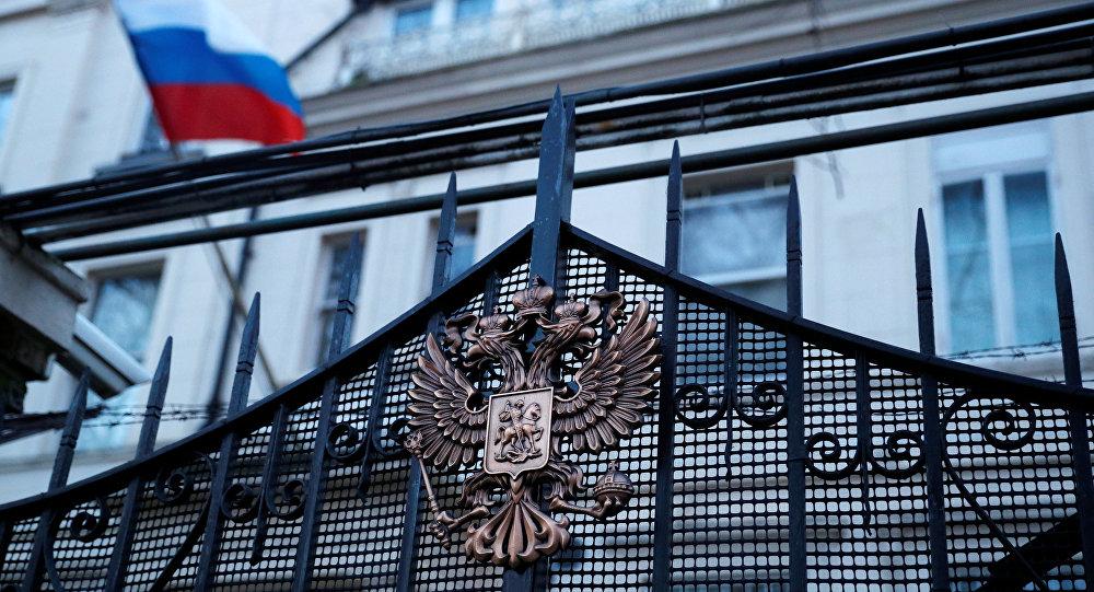 La embajada de Rusia en Londres, Reino Unido