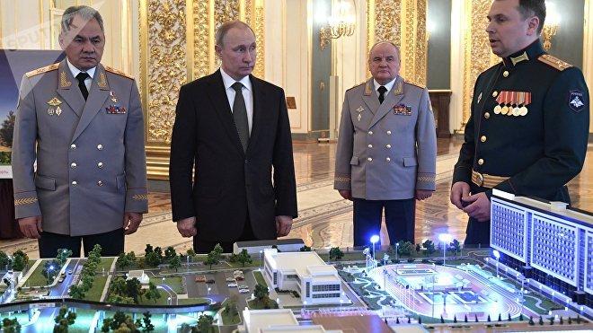 Presentación de la tecnópolis militar rusa Era