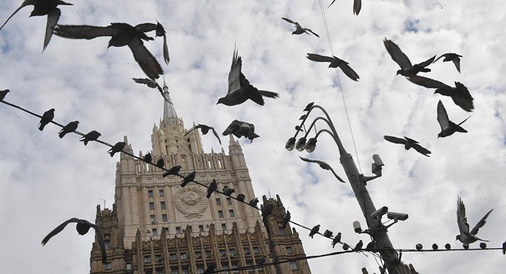 Ministerio de Asuntos Exteriores de Rusia (imagen referencial)