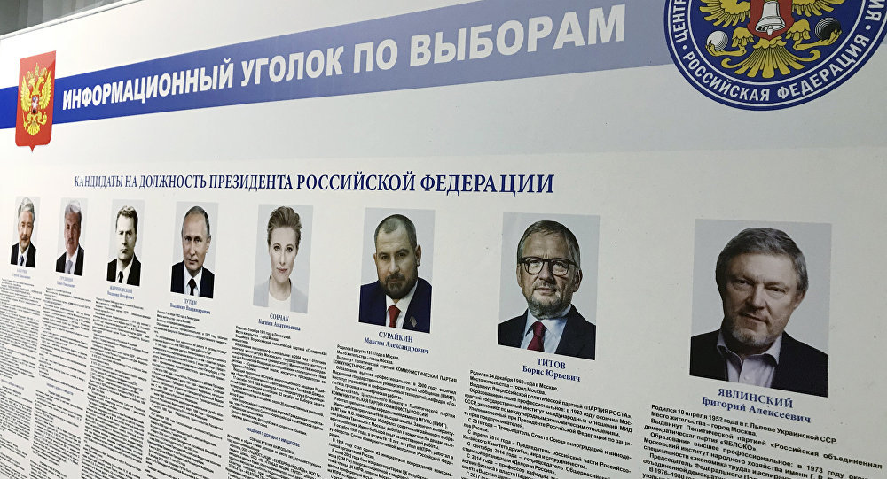 Candidatos a la Presidencia de Rusia