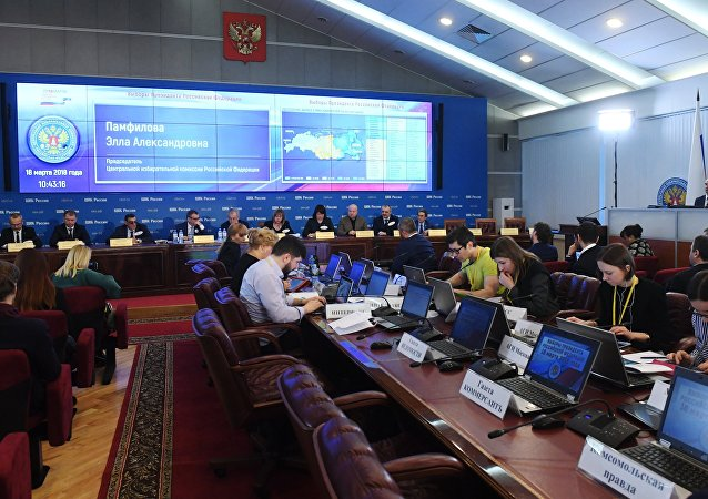 La Comisión Electoral de Rusia