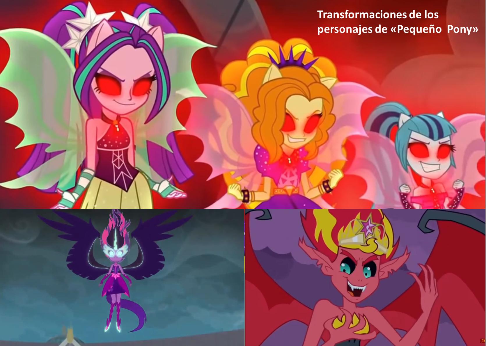 Transformaciomes de los personajes de 'Pequeño Pony'