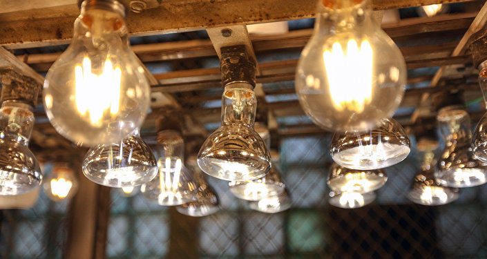 Unas lámparas