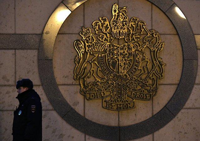 Embajada del Reino Unido en Moscú