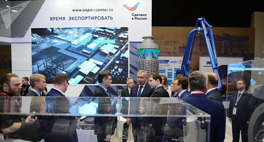 El mostrador del Centro Ruso de Exportaciones (imagen referencial)