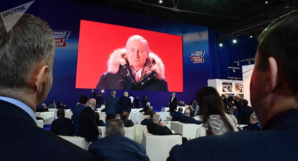 Vladímir Putin, presidente de Rusia, ofrece discurso después de ganar las elecciones presidenciales de 2018