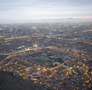 Lima, la capital de Perú