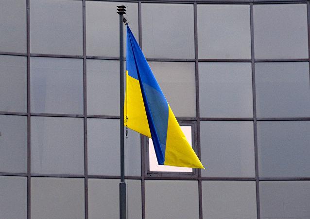 La bandera de Ucrania (archivo)