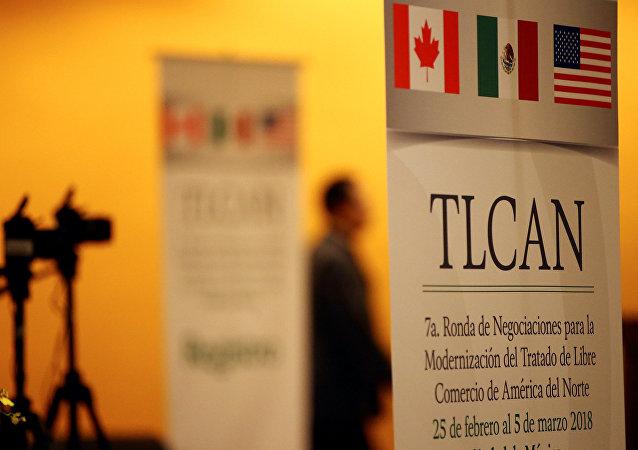 Logo del TLCAN