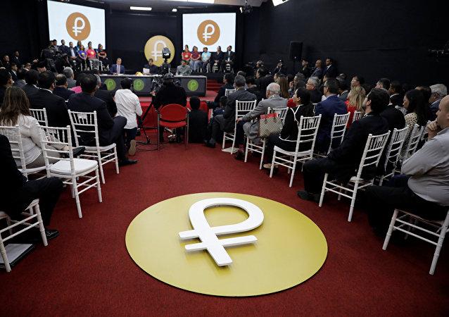 El logo de petro visto en una reunión entre Maduro y los ministros