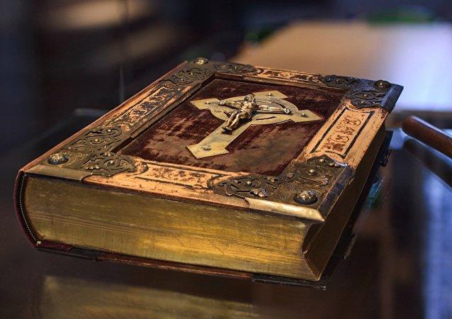 Biblia (imagen referencial)