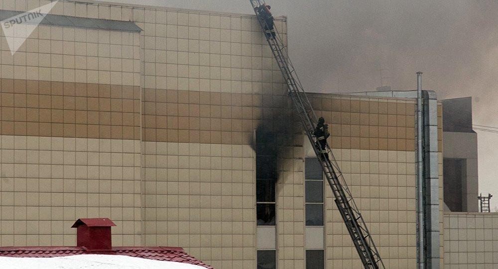 Incendio en la ciudad rusa de Kémerovo en Siberia