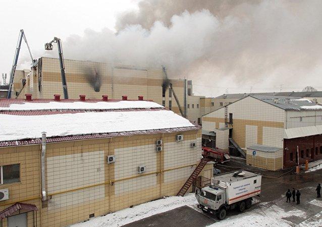 El incendio en un centro comercial de la ciudad rusa de Kémerovo