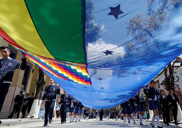 La bandera marítima de Bolivia
