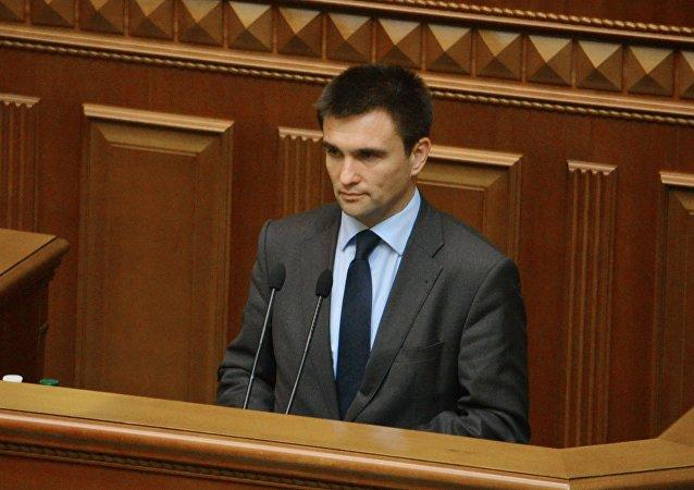 Pavló Klimkin, el ministro de Asuntos Exteriores de Ucrania (archivo)