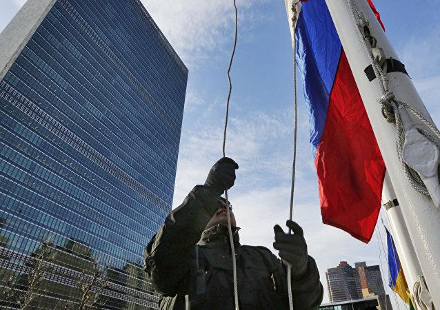 La bandera rusa cerca del edificio de la ONU