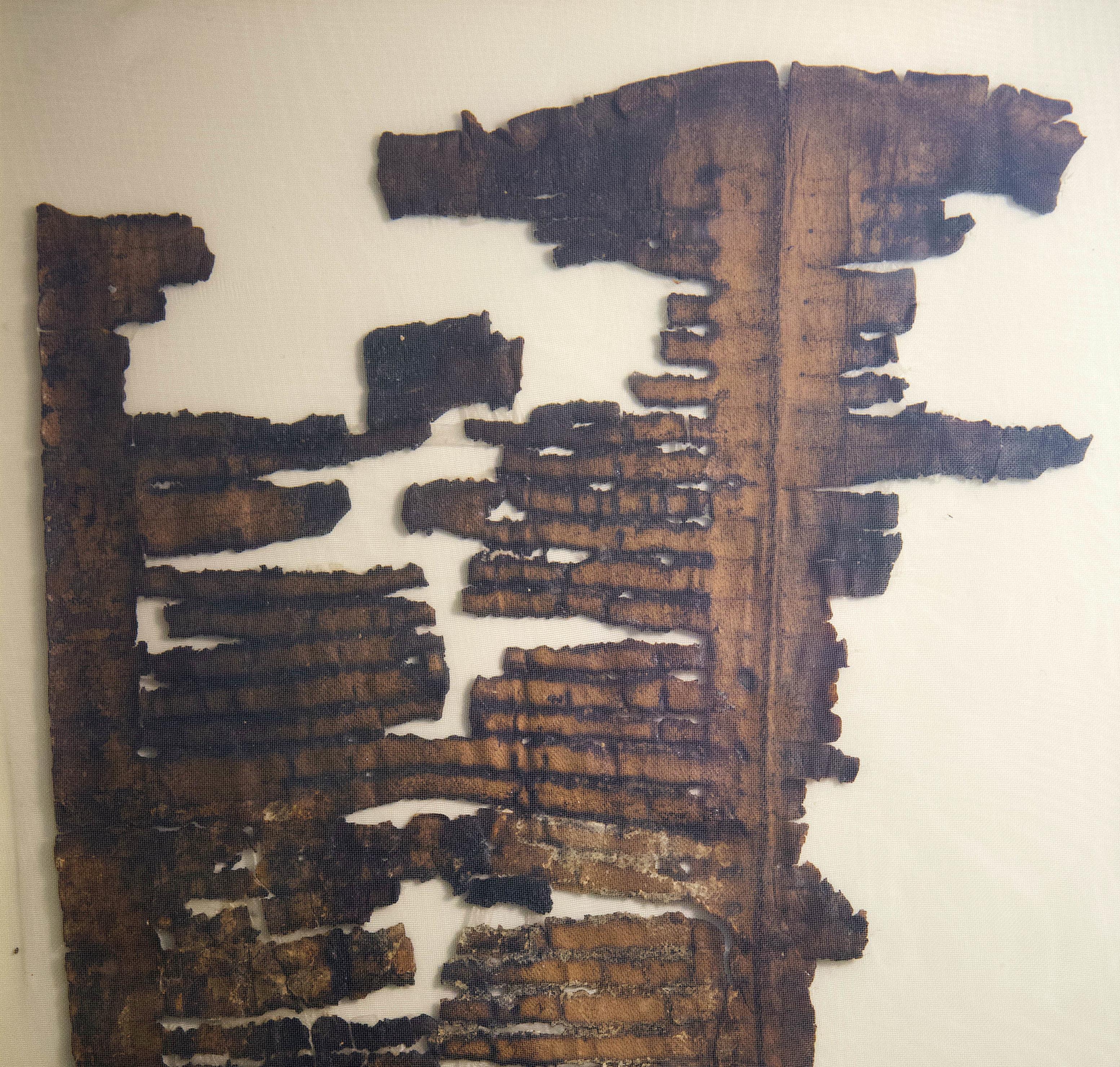 Un fragmento del rollo del mar Muerto