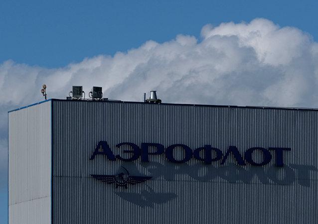 Logo de Aeroflot (archivo)