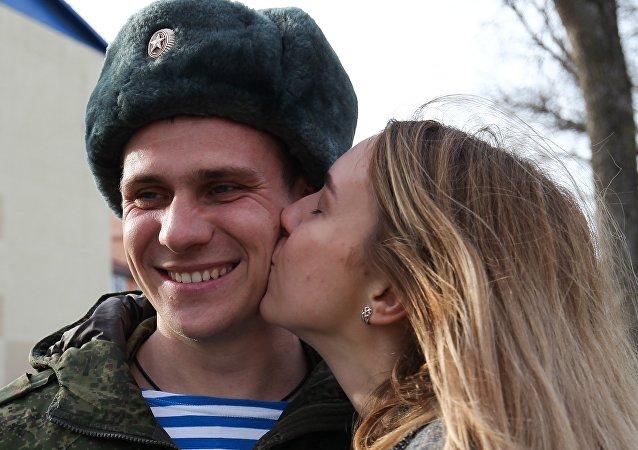 Una pareja rusa