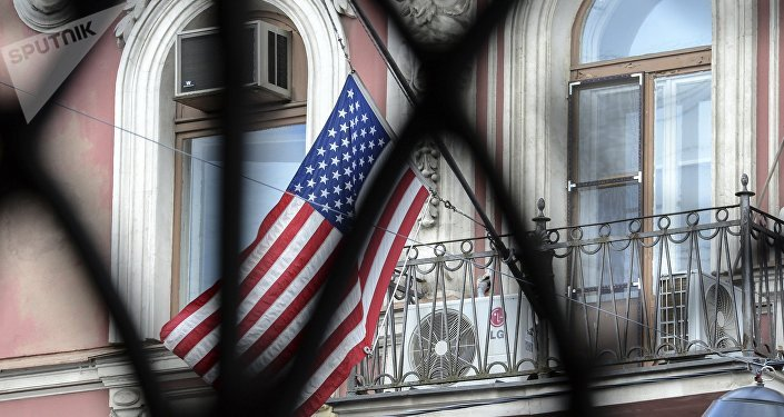 Consulado de EEUU en San Petesburgo