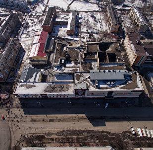 El centro comercial quemado en Kémerovo (archivo)