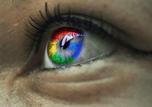 Google (imagen ilustrativa)