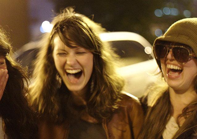 Gente que se ríe