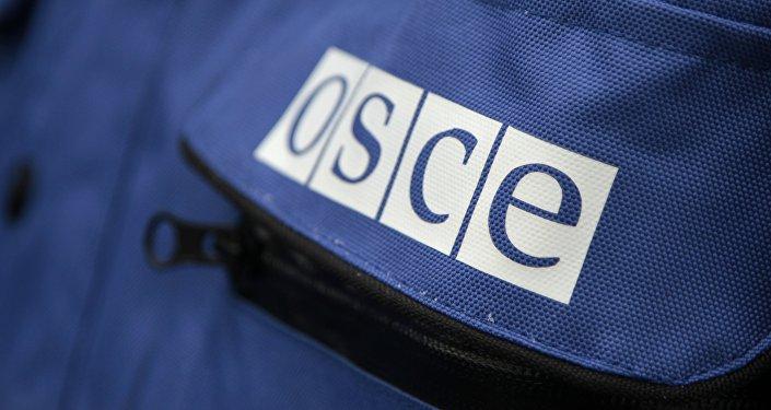 Logo de la OSCE