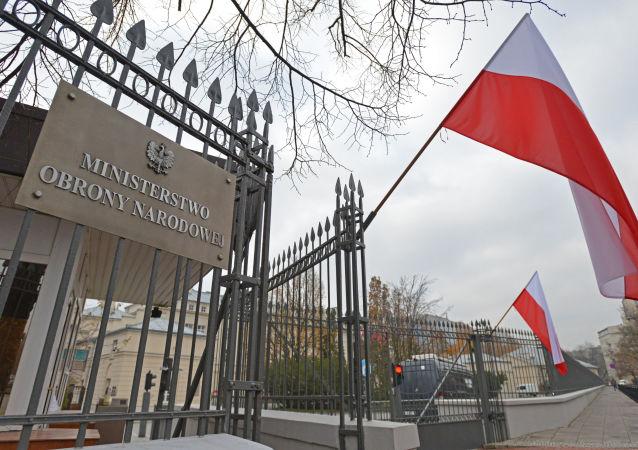 El Ministerio de Defensa Nacional de Polonia