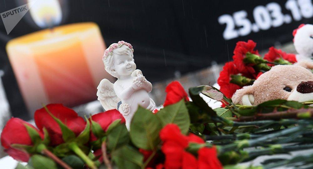 Homenaje a las víctimas del incendio en Kémerovo (Archivo)