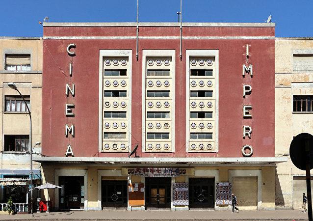 El cine Impero (en español, imperio), en Asmara, la capital de Eritrea