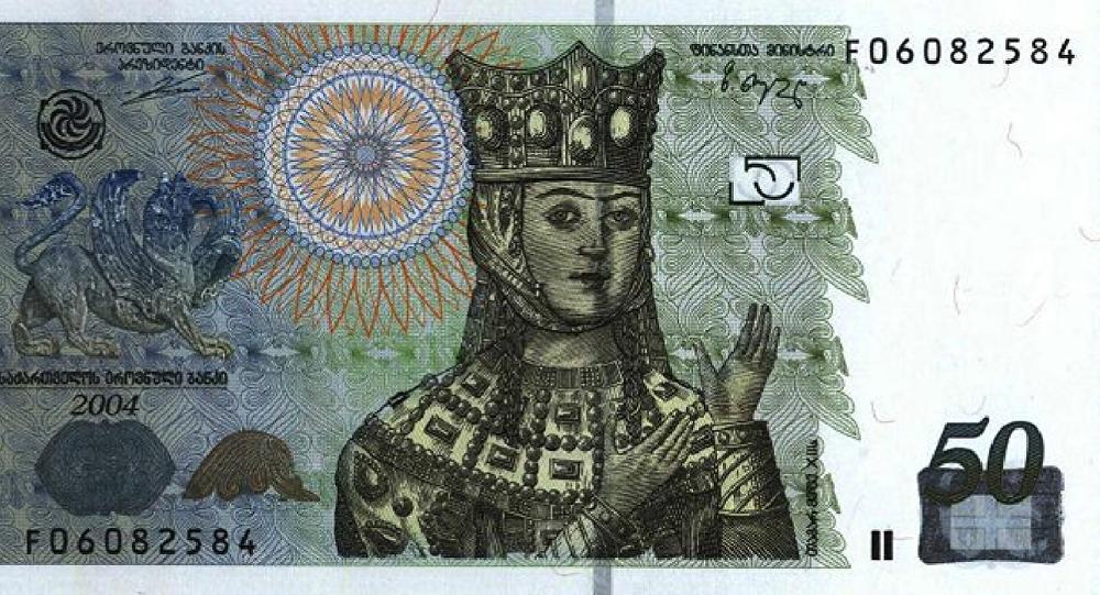 Un billete de 50 laris georgianos con la imagen de la reina Tamara