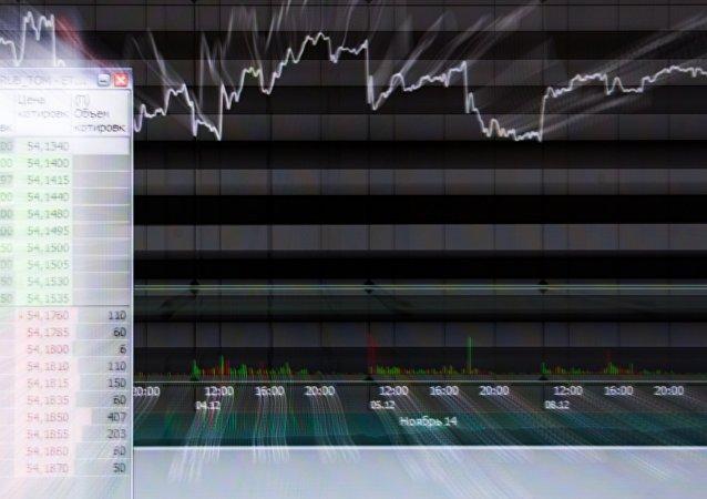 La bolsa de valores de Moscú