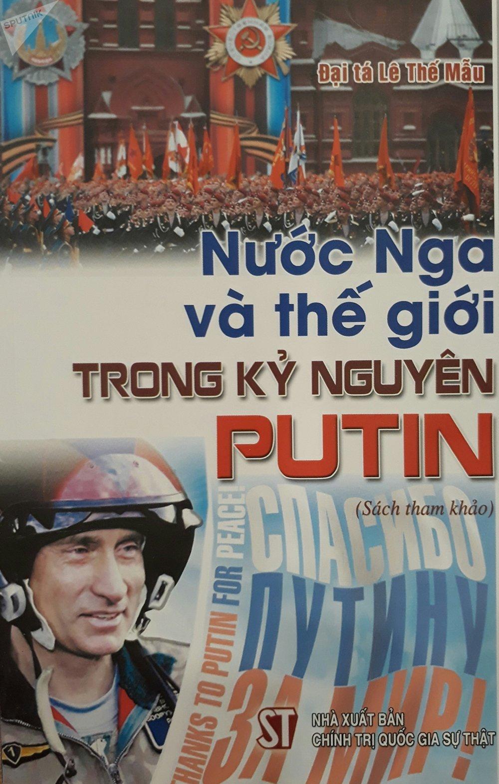 El libro 'Rusia y el mundo en la era Putin' de Le The Mau