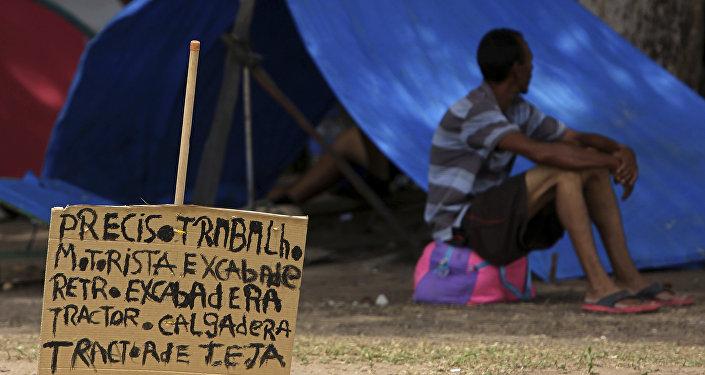 Un migrante venezolano (archivo)